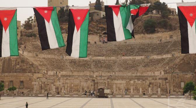 Amfiteatr w Ammanie (Jordania)
