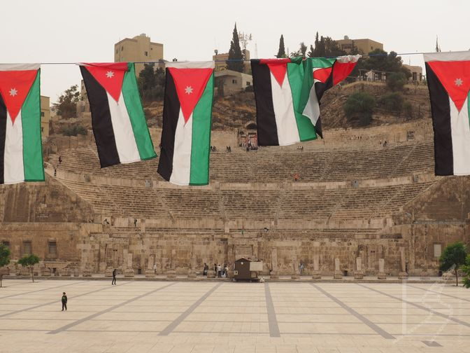 Amfiteatr Jordania