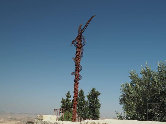 Góra Nebo - słynny krzyż