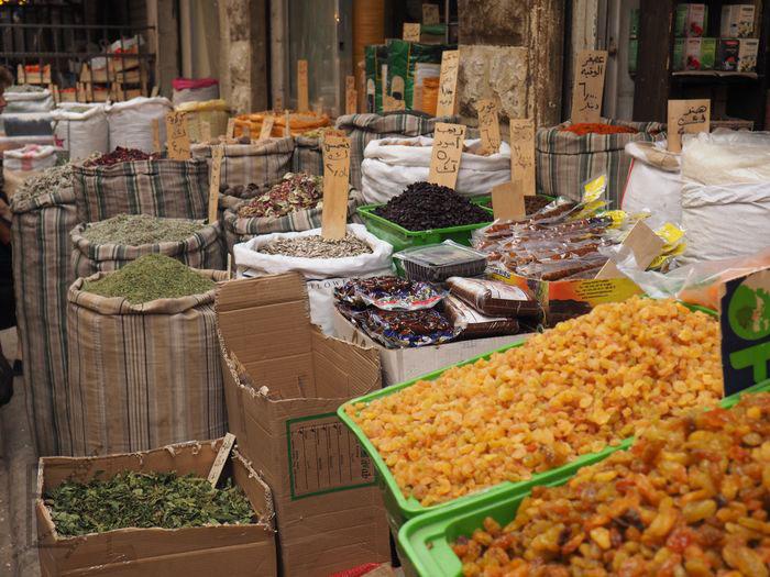 Medyna w Ammanie