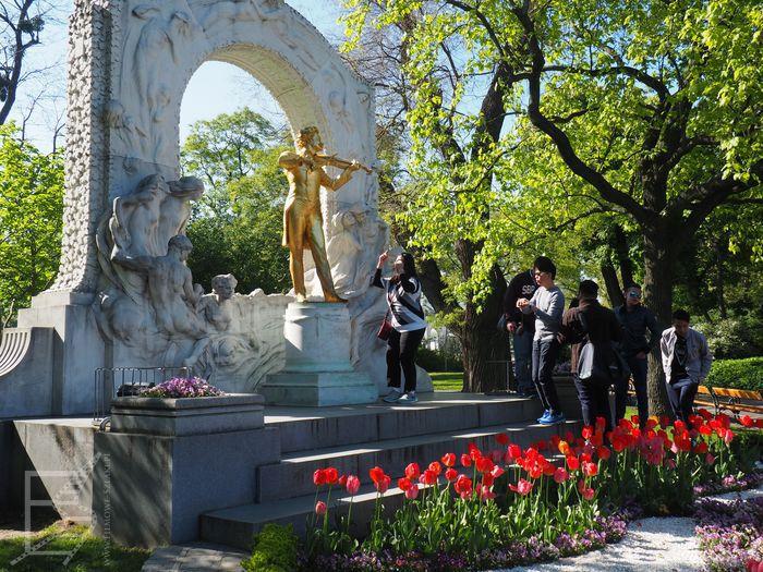 Pomnik Straussa
