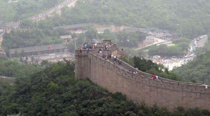 Wielki Mur Chiński, symbol Państwa Środka