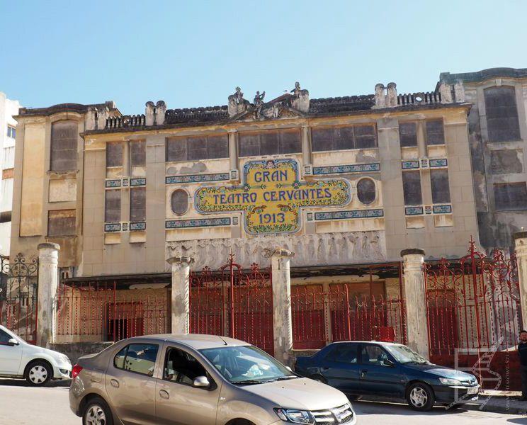 Teatr Cervantes