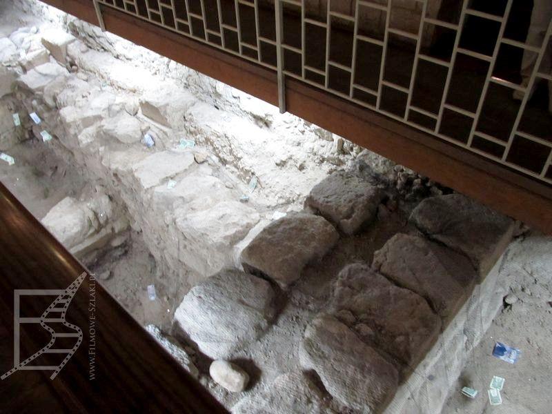 Pozostałości stanowiska archeologicznego