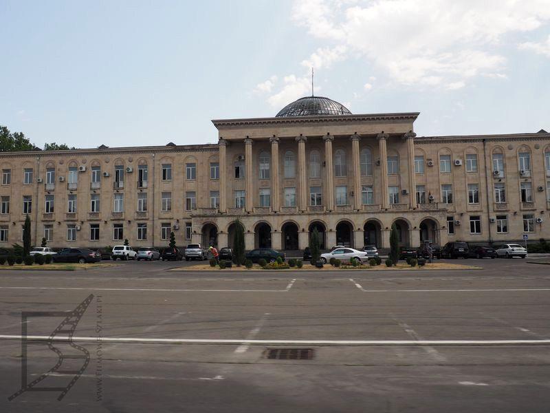 Urząd miasta Gori