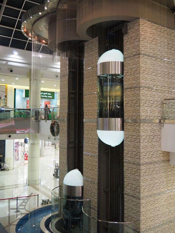 Wnętrza centrum handlowego Bawadi Mall