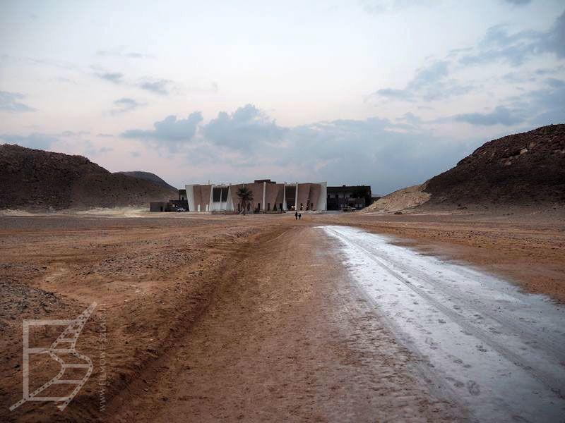 Hotel - Muzeum Ras Al Jinz