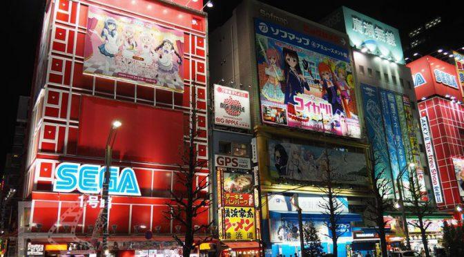 Japonia: Praktycznie