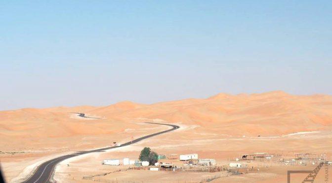 Podróżowanie po Emiratach i Omanie