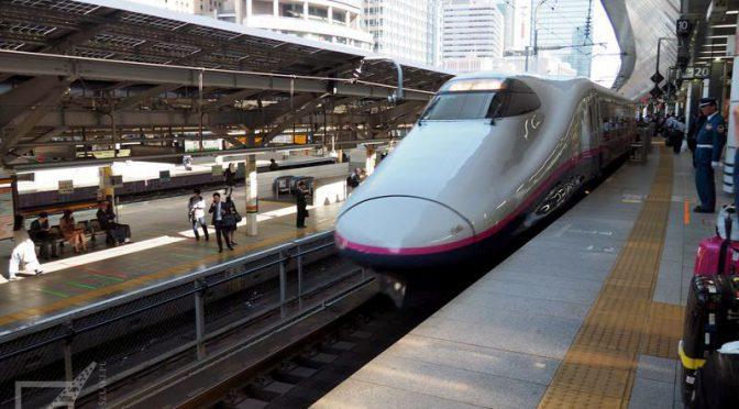 Japan Rail Pass i podróżowanie po Japonii