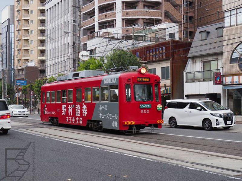 Tramwaj w Osace