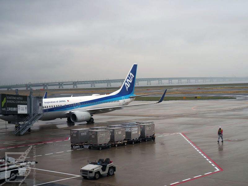 Lotnisko na wyspie obok Osaki