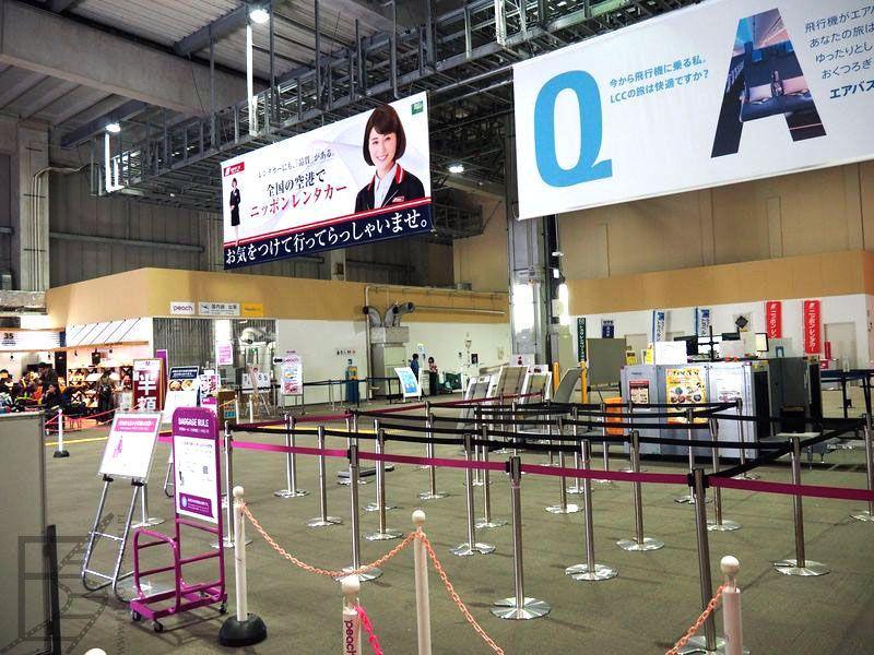 Lotnisko lowcostowe w Naha (terminal w dawnym magazynie)