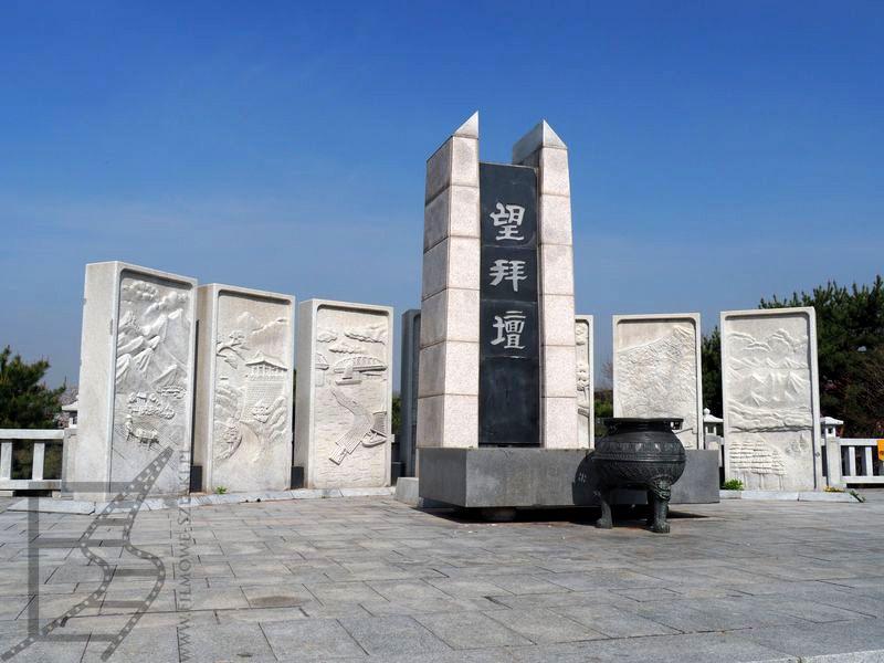 Monument w DMZ