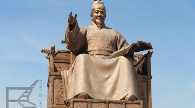Król Sejong, pomnik w Seulu