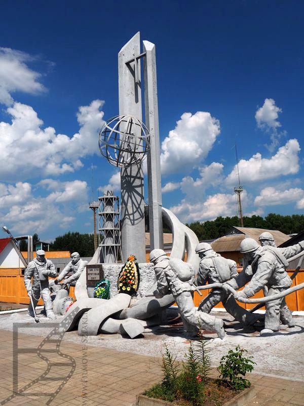 Pomnik Likwidatorów (Czarnobyl)