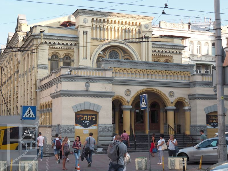 Synagoga Brodskiego