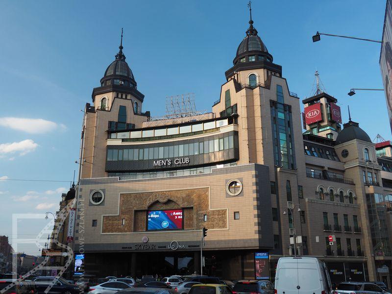 Rozrywkowe centrum Kijowa