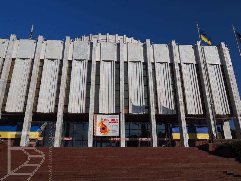 """Centrum kongresowe - """"Ukraiński dom"""" w Kijowie"""