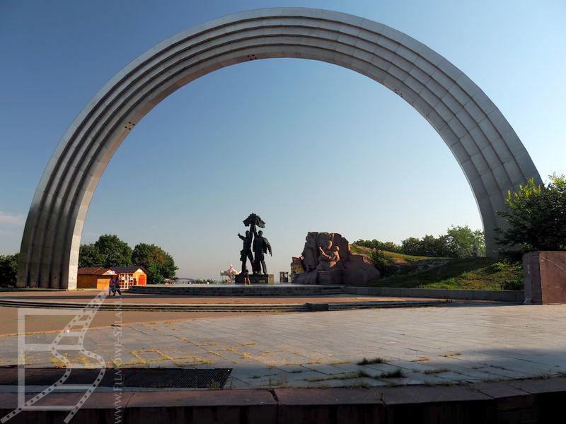 Łuk Przyjaźni Narodów (Kijów)