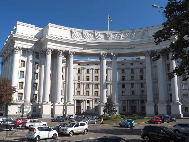 Ministerstwo Finansów Ukrainy