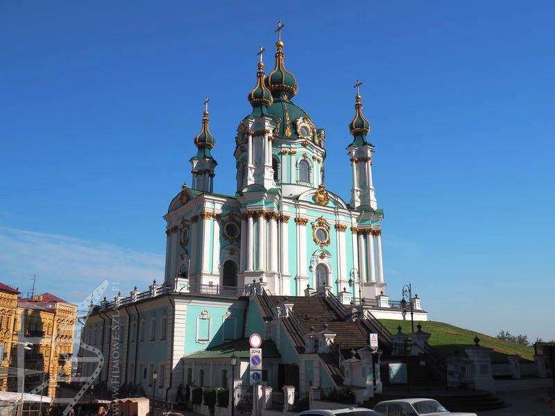 Cerkiew św. Andrzeja
