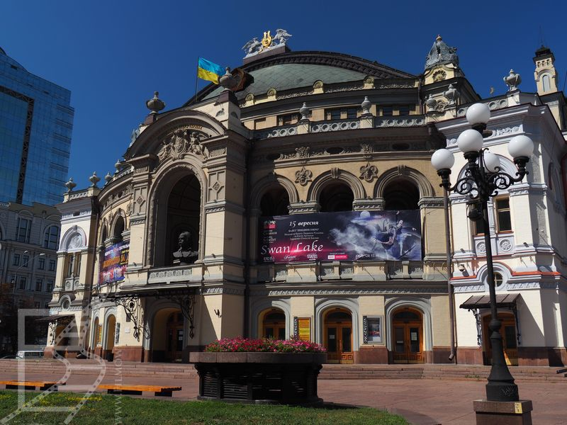 Opera w Kijowie