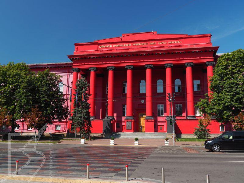 Gmach główny Uniwersytetu w Kijowie