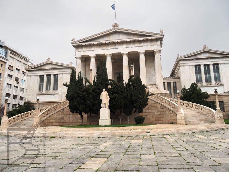 Grecka Biblioteka Narodowa (Ateny)