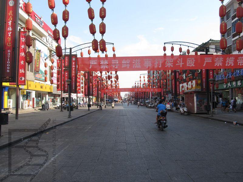 Tradycyjne, chińskie stare miasto - Luoyang