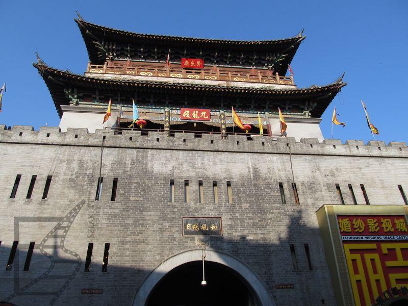 Brama w Luoyang