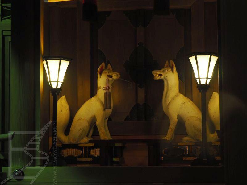 Lisy - Kult Inari