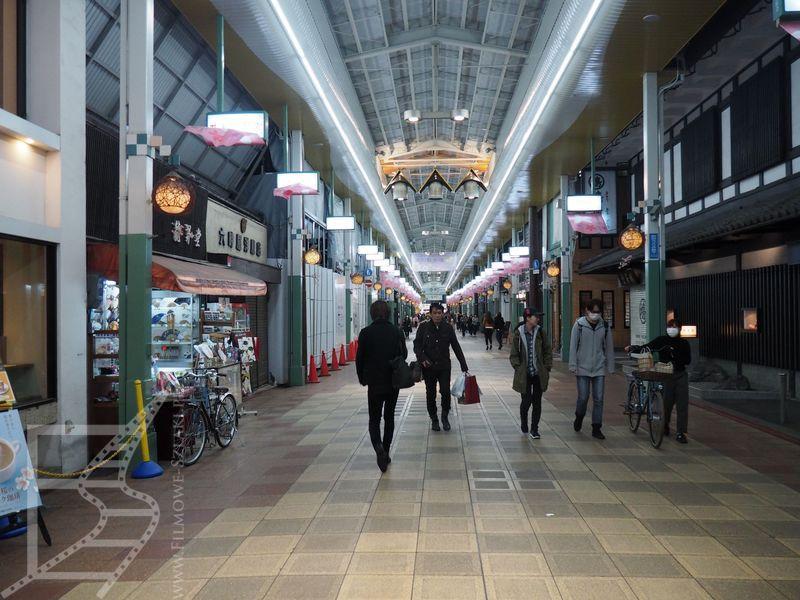 Targ w Kioto