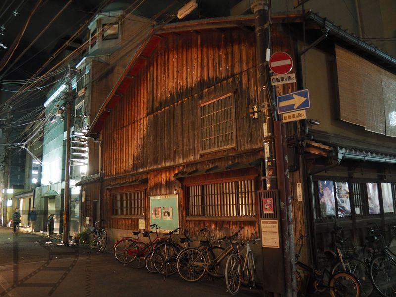 Gion (Kioto)