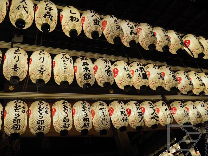 Świecące lampiony w Yasaka Shrine (Kioto)