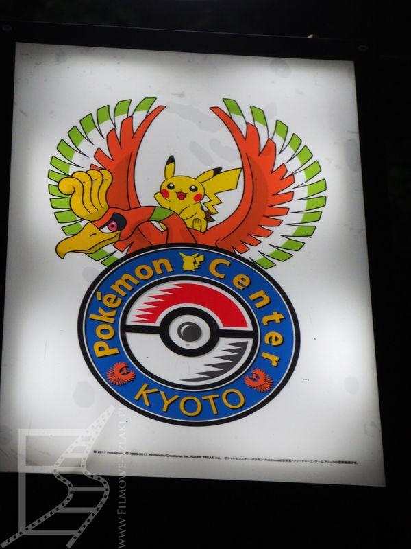 Szlak pokemonów w Kioto