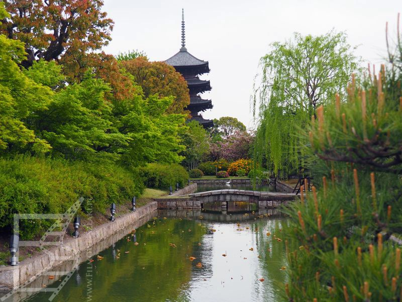 Pagoda Tō-ji (Kioto)