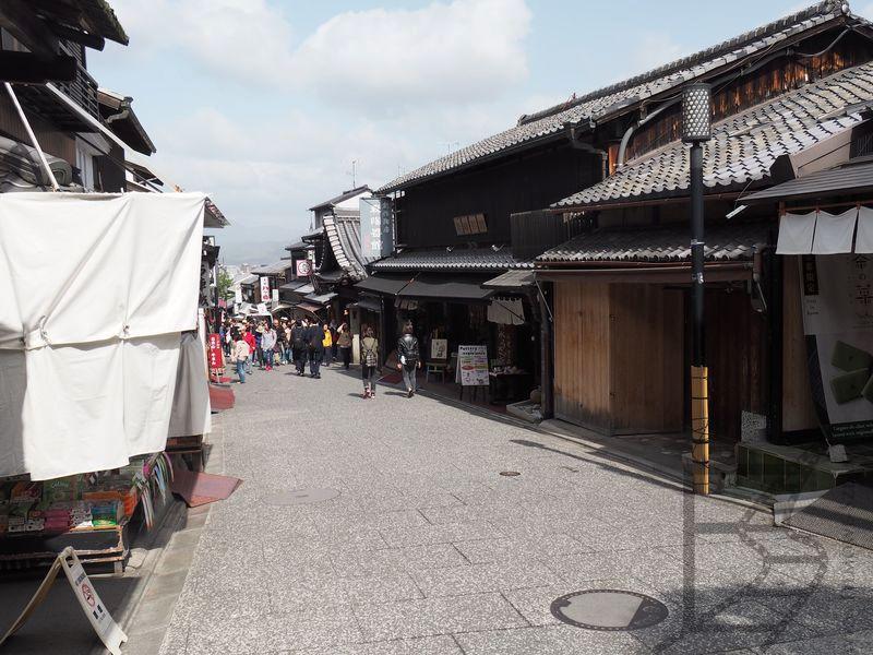 Droga do Kiyomizudera