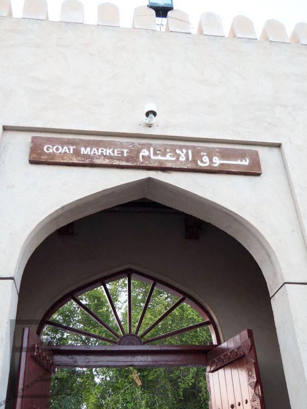 Wejście na kozi targ w Nizwie