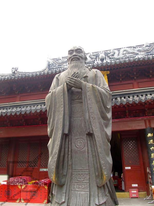 Pomnik Konfucjusza