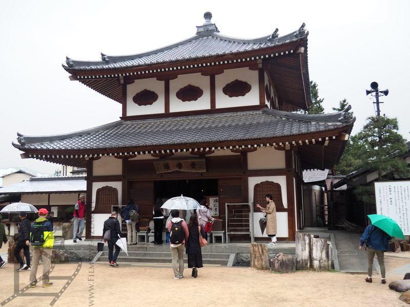 Pagoda w Miyajima