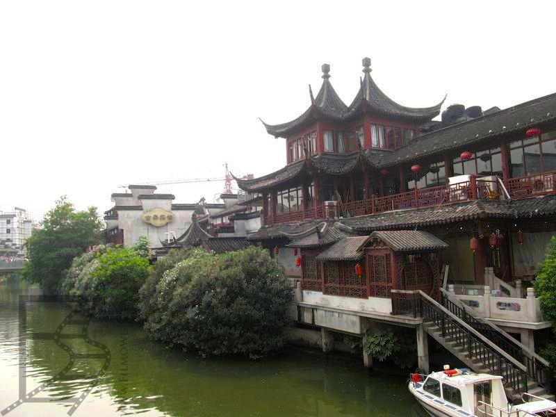 Stare Miasto w Nankinie