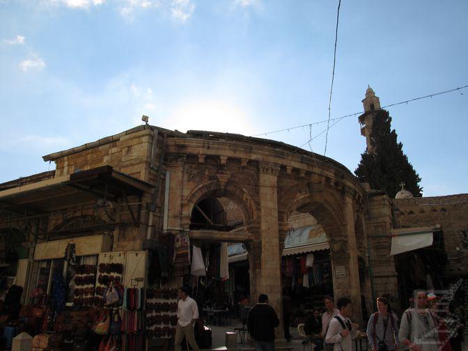 Centrum Jerozolimy