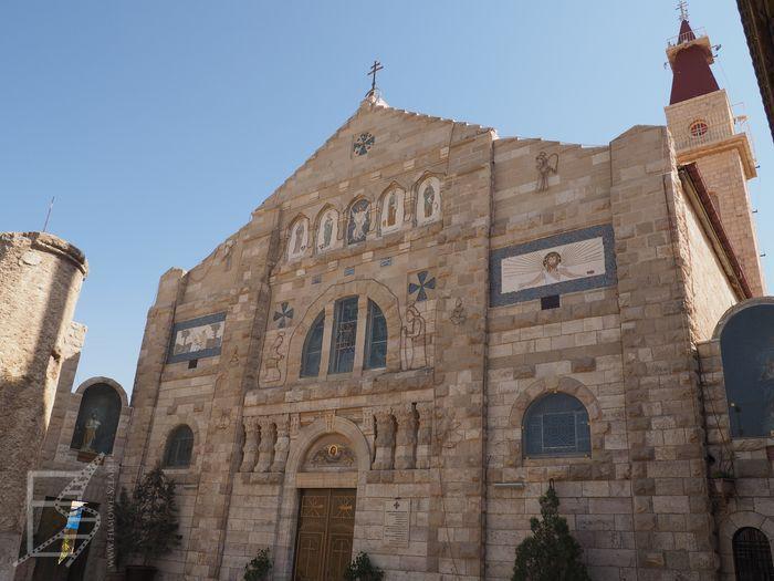 Świątynia chrześcijańska (Madaba)