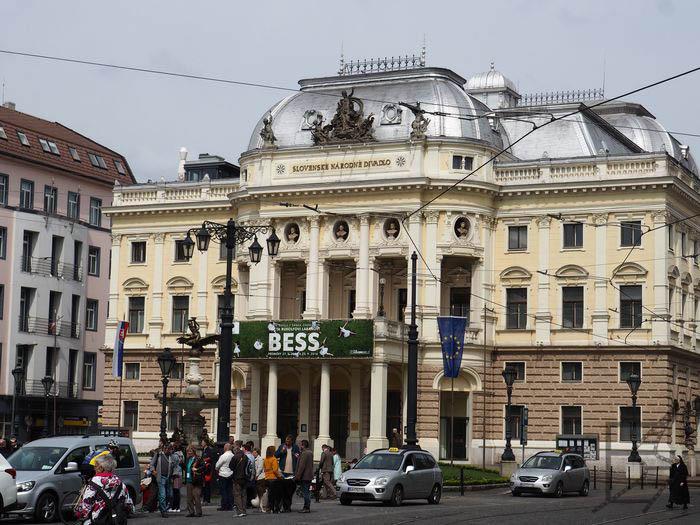 Teatr narodowy (Bratysława)