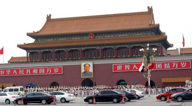 Mauzoleum Mao, Pekin, Chiny