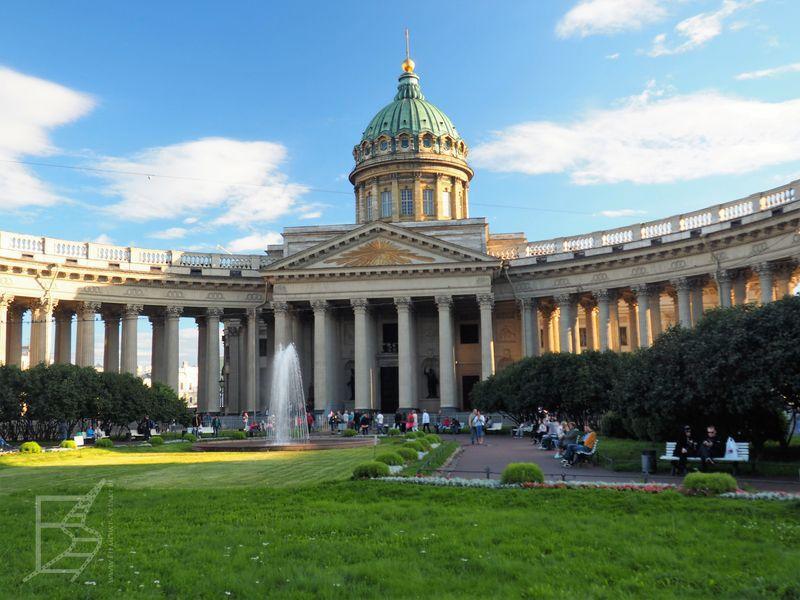 Sobór Kazański, lub pełniej Sobór Kazańskiej ikony Matki Bożej (Sankt Petersburg)