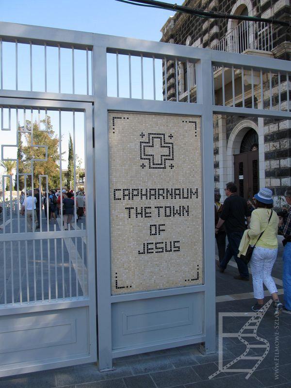 Wejście do sanktuarium w Kafarnaum (Izrael)