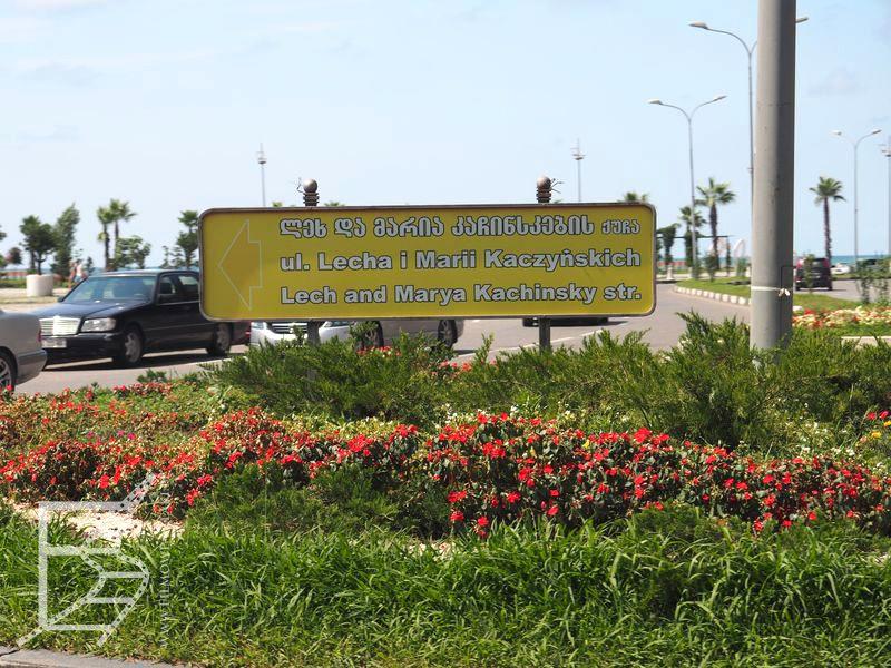 Ulica Lecha i Marii Kaczyńskich w Batumi (Gruzja)