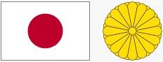 Flaga i godło Japonii (za wikipedia.org)